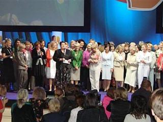 II Kongres Kobiet